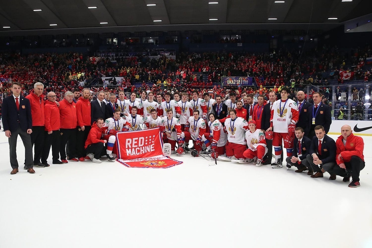 Russian national hockey team at the World Youth Championship