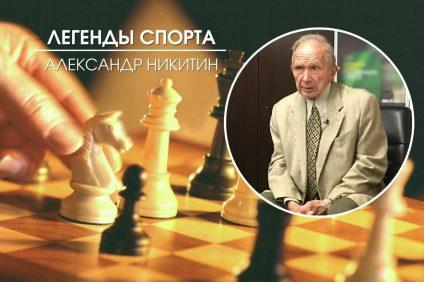 Nikitin_1