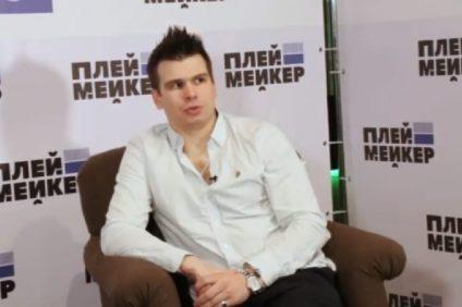 Никита Квартальнов