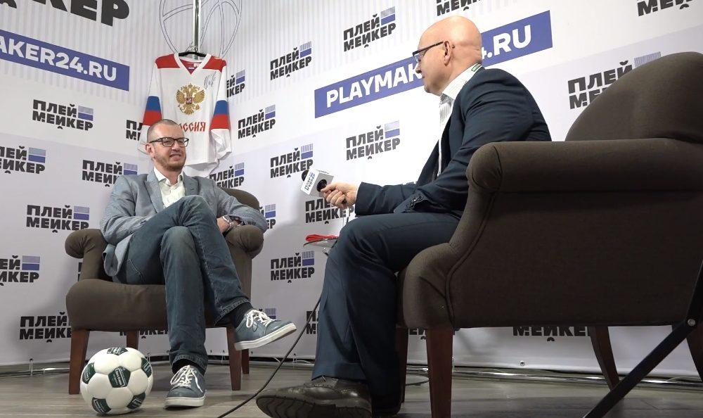 Дмитрий Перлин