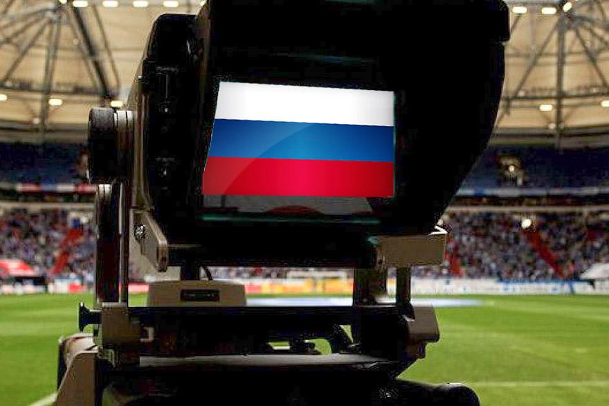 россия матчи трансляции