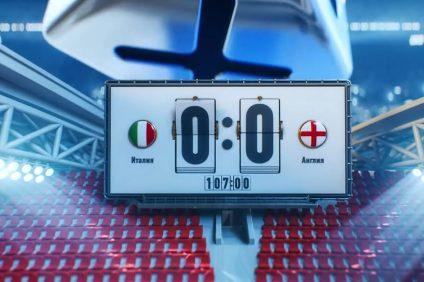 Италия Англия Евро